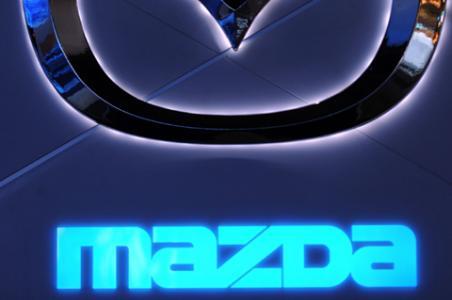 autos-mazda-logo
