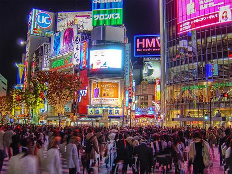 Tokyo through her eyes